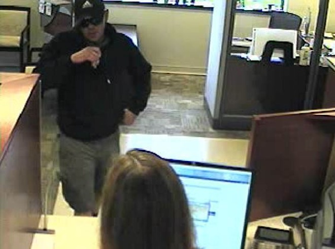 Police still searching for bank robbery suspect